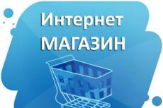 заполню сайт контентом, статьями 4 - kwork.ru