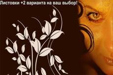 Обработаю фотографии и изображения товаров 3 - kwork.ru