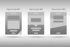 Дизайн обложки для группы ВК 36 - kwork.ru