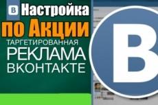Ссылки для Сайта, Ютуб канала или групп ВКонтакте 17 - kwork.ru