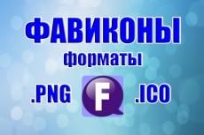 сделаю превью (картинку) для видео на YouTube 9 - kwork.ru