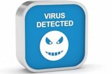 Удалю вирусы с сайта 9 - kwork.ru