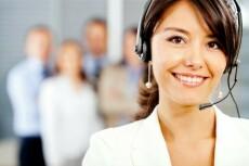 Холодный обзвон базы. Гарантия конверсии звонков свыше 3 процентов 11 - kwork.ru