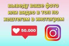 Сделаю рассылку на 5000 адресов по базе, большой процент открываемост 20 - kwork.ru
