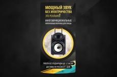 Оформление группы Вконтакте = Меню+Аватарка+Баннер 16 - kwork.ru