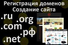 Экспресс анализ продвижения сайта 3 - kwork.ru