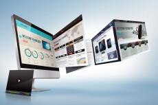 Сайт под ключ с соц сетью и интернет-магазином 14 - kwork.ru
