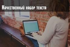 Качественный перенос WordPress сайта 25 - kwork.ru