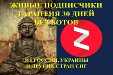 Сбор базы почт из групп ВК 17 - kwork.ru