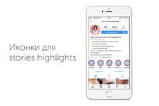 Обложка для группы в вк+аватарка в подарок 19 - kwork.ru