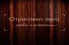 Портрет в стиле Dream Art 24 - kwork.ru