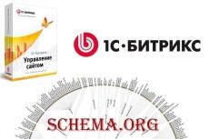 Настрою Яндекс Директ и Гугл Адвордс 24 - kwork.ru