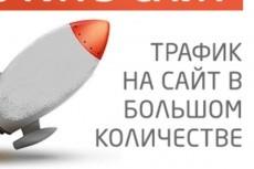Сделаю баннеры 3 - kwork.ru