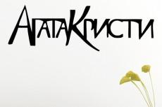 4 электронных книги Автор: Пьер Дюкан 3 - kwork.ru