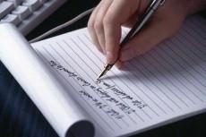 Напишу стихи 24 - kwork.ru