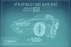 предлагаю для вас дизайн вашего логотипа 5 - kwork.ru