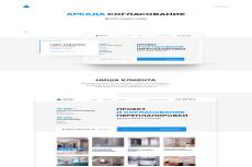 Готов сделать сайт на cms joomla 11 - kwork.ru