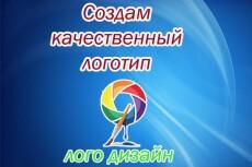 создам анимационный баннер 5 - kwork.ru