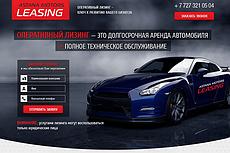 Продам автонаполняемый финансовый сайт. Премиум. Демо в описании 26 - kwork.ru