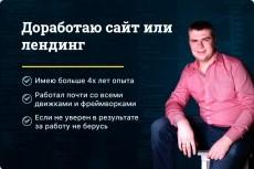 создам представление (view) для Друпал 7 - kwork.ru