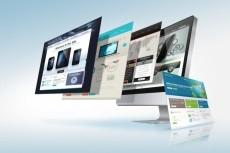 Продам сайт консультаций + 34 статьи 14 - kwork.ru