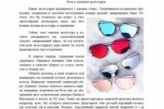 нарисую орнамент 5 - kwork.ru
