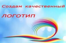 создам баннер 5 - kwork.ru