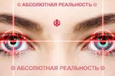 ВидеоИнтро и анимация логотипа 4 - kwork.ru