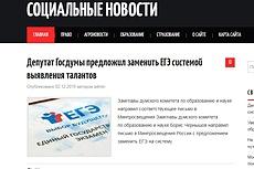 Продам спортивный сайт 4300 новостей есть демо 19 - kwork.ru