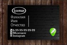 Разработаю современный логотип 16 - kwork.ru