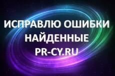 Выполню работы по сайту на 1C-Битриксе 4 - kwork.ru
