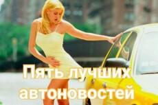 переведу видео в текст 7 - kwork.ru
