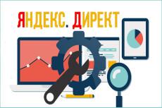 Парсинг сайтов, интернет-магазинов, доски объявлений 15 - kwork.ru