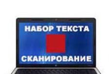 выполню перевод с английского/на английский, напишу рецензию к статье 4 - kwork.ru