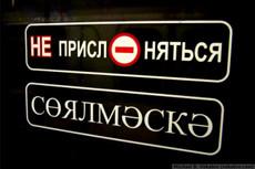 Запишем качественный рекламный аудиоролик любым голосом 23 - kwork.ru