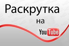 Тюнинг группы ВКонтакте 31 - kwork.ru