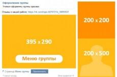 Сделаю 4 превью/заставки для YouTube видео 5 - kwork.ru