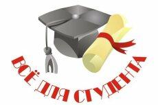 Оформление работ по ГОСТу 31 - kwork.ru