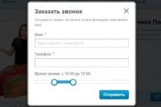 сверстаю резиновый шаблон с вашего PSD макета 5 - kwork.ru