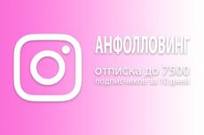 Уменьшу вес 250 фото или картинок без потери качества 6 - kwork.ru