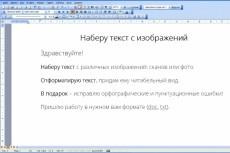 сверстаю psd макет в html+css 4 - kwork.ru