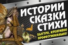 Сделаю три круглых логотипа 26 - kwork.ru