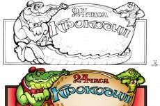 Отрисую макет визитки, логотипа или печати 11 - kwork.ru