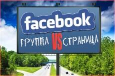 Продвижение сайта по ключевым запросам в ТОП 18 - kwork.ru