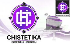 Разработаю обложку для вашего сообщества 42 - kwork.ru