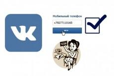проектирование в SolidWorks 3 - kwork.ru