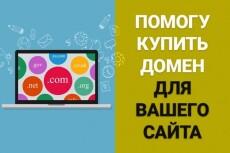Сделаю рекламный баннер для Google AdWords и Яндекс Директ 41 - kwork.ru