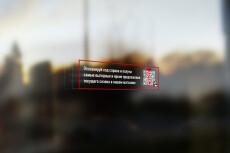 Полиграфическая продукция 8 - kwork.ru