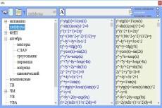 Пакет обучающих материалов по матанализу 4 - kwork.ru
