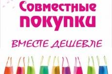 Продам спарсенный раздел Агенства с сайта  Eventcatalog.ru 3 - kwork.ru